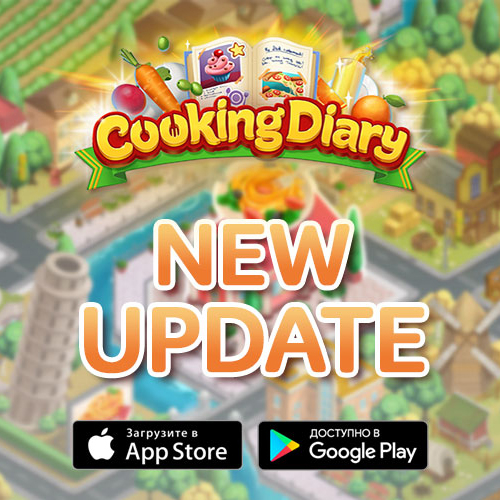 Cooking Diary. Chef, the new district of Steak Island awaits!