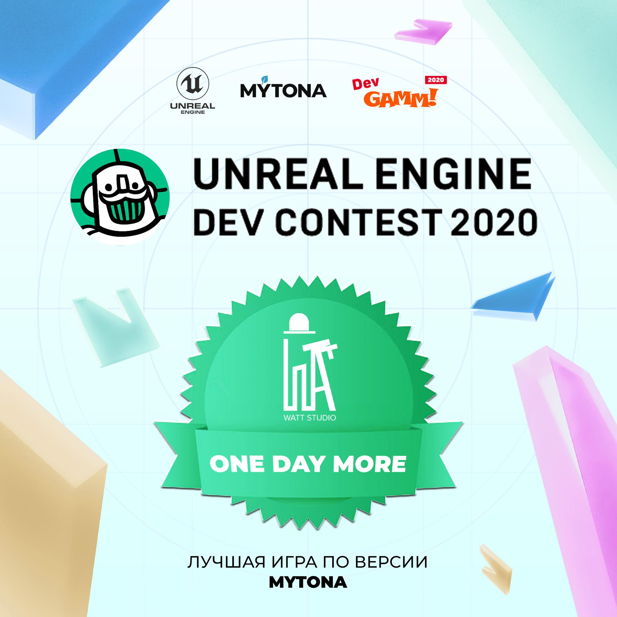UNREAL ENGINE DEV CONTEST 2020